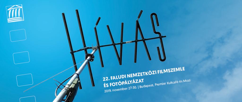 Hívás, Faludi Ferenc Akadémia, filmszemle