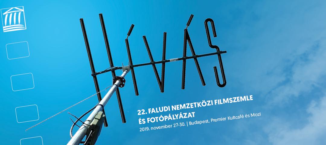 Elindult a nevezés a 22. Faludi Nemzetközi Filmszemle és Fotópályázatra